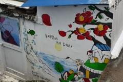 Dongpirang_Wall_Paining_Village_2_Katerina_LYGKONI