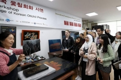 Ottchil_Lacquer_Art_Museum_Making Process_Korea.net_Photographer_Jeon_HAN
