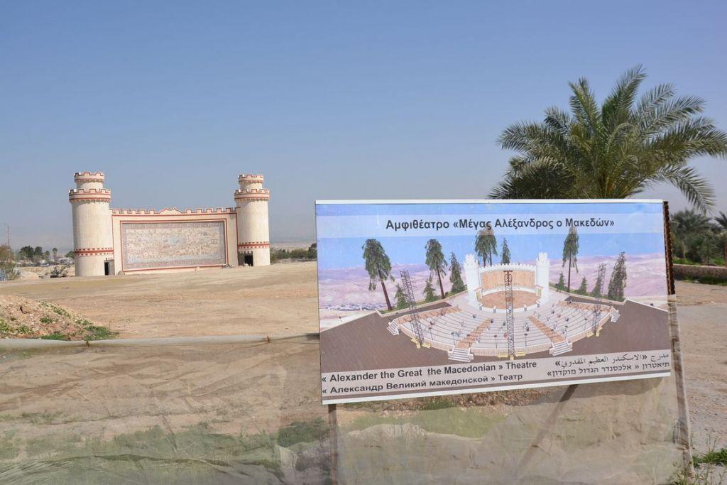 Αποτέλεσμα εικόνας για αγιοσ γερασιμοσ ιορδανιτησ μοναστηρι